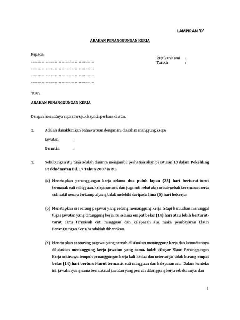 Surat Permohonan Elaun Tanggung Kerja Surat Rasmi D
