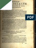 La ortografía de Gonzáles Holguín