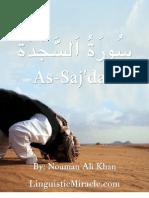 Tafseer Surah as sajdah