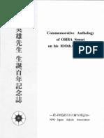100yrs Ohba Sensei.pdf