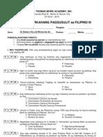 FILIPINO III QE 3