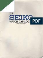 Seiko Catalog 1975 Suppl.2