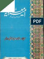 Ameer e Moaviyyah by Mufti Ahmad yar khan naeemi.pdf