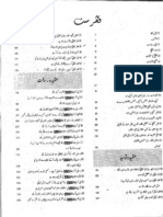 Tehqeeqi Dastawez Index