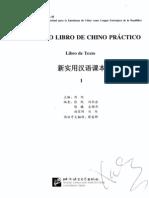 Nuevo libro de chino practico