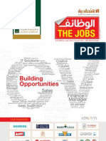 Job Magazine