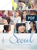 Song Lyrics SNSD & SUPER JUNIOR – SEOUL SONG