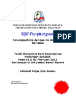 sijil penghargaan