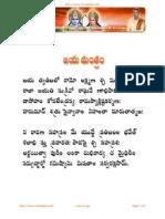 JayaMantram