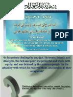 Muhammad(SAW).