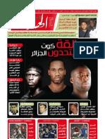 Elheddaf Int 21/01/2013