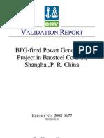 CDM - BFG Firing
