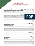 lecon_12.pdf