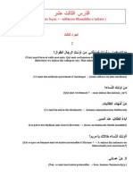 lecon_13-3sur3.pdf