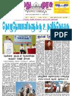 Namathu Murasu 21.01.2013