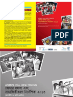 2nd edition Gender Policy in Community Radio Stations in Bangladesh