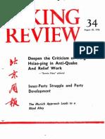 peking review