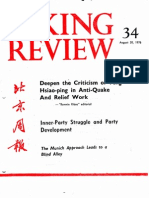 peking review