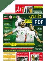 Elheddaf Int 22/01/2013