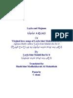 Layla and Majnun-erotic poetry