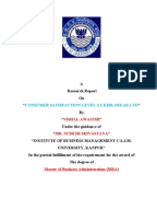 ksb submersible pump price list pdf