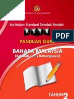 Panduan Guru BM Thn 2 SJK.pdf
