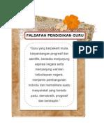 FPK & FPG