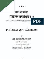panchikarana