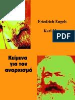 Marx-Engels Κείμενα για τον αναρχισμό.pdf