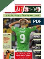 Elheddaf Int 23/01/2013