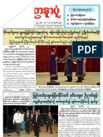 Yadanarpon Newspaper (24-1-2013)