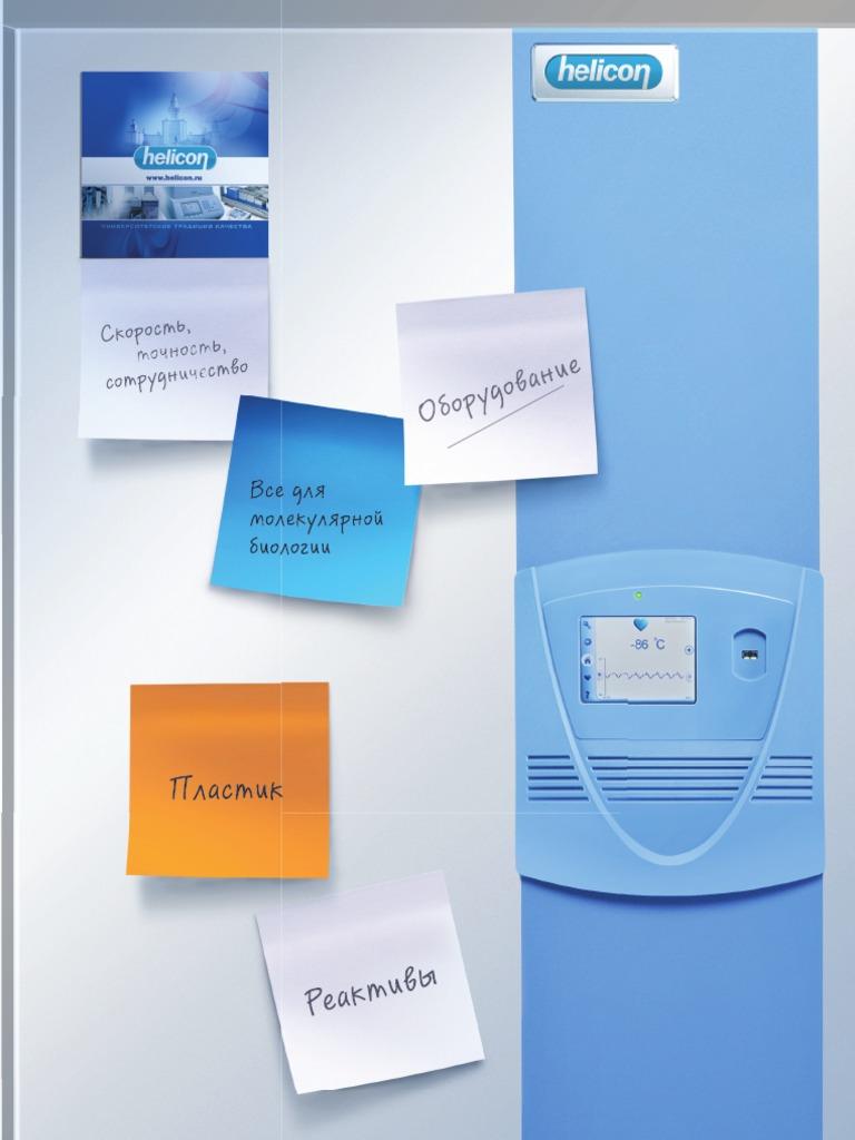 инструкция по автоклавированию дистиллированной воды