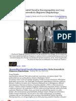 Sprawiedliwy posrod narodow Rzeczypospolitej 20071125 Stefan Kosiewski do Zbigniewa Dlugoleckiego.pdf