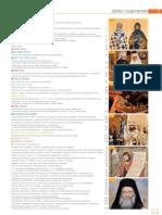 Časopis Ikona Журнал Икона 4-2012
