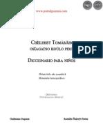 DICCIONARIO PARA NIÑOS - GUILLERMO SEQUERA - PARAGUAY - PORTALGUARANI