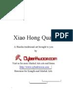(eBook - Martial Arts) Kung Fu Movements