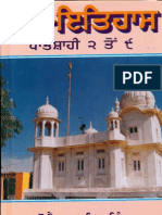 Gur Itihas Pathshahi 2 to 9