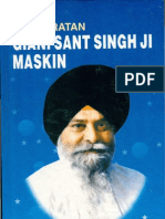 Biography of Giani Sant Singh Ji Maskeen (English)