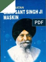 Biography of Giani Sant Singh Ji Maskeen (English)