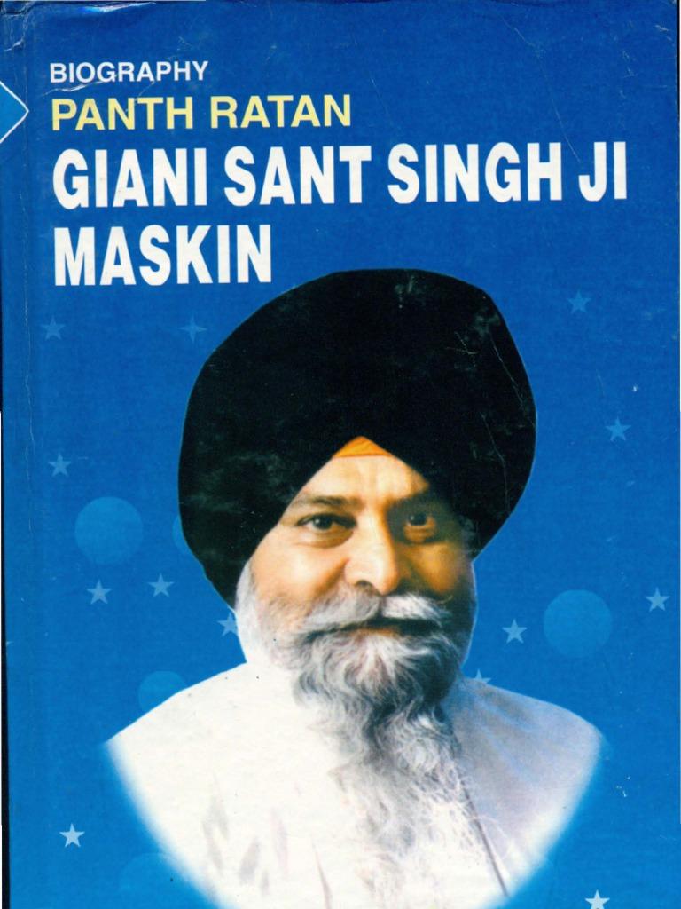 guruka singh biography template