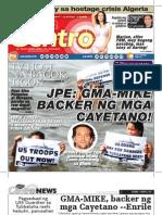mga datant Senador ng Pilipinas
