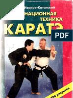 Ivanov-Katansky C. Combinație tehnica karate