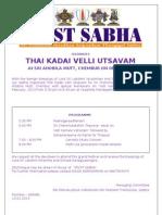 Spvst Sabha Chembur