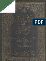 Fuyuz ul bari fi Sharha Sahi al Bukhar by Syed Mehmood Ahmad jild 1.pdf