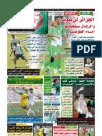 Elheddaf 26/01/2013