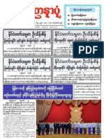 Yadanarpon Newspaper (26-1-2013)