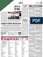 Eso News in Yash Bgharat