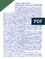 Η ΙΣΤΟΡΙΑ ΤΟΥ ΓΙΩΡΓΟΥ(συνέχειες 43-45)