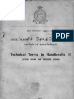 Technical Terms in Handicrafts