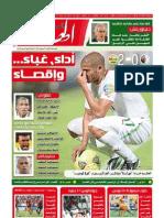 Elheddaf Int 27/01/2013